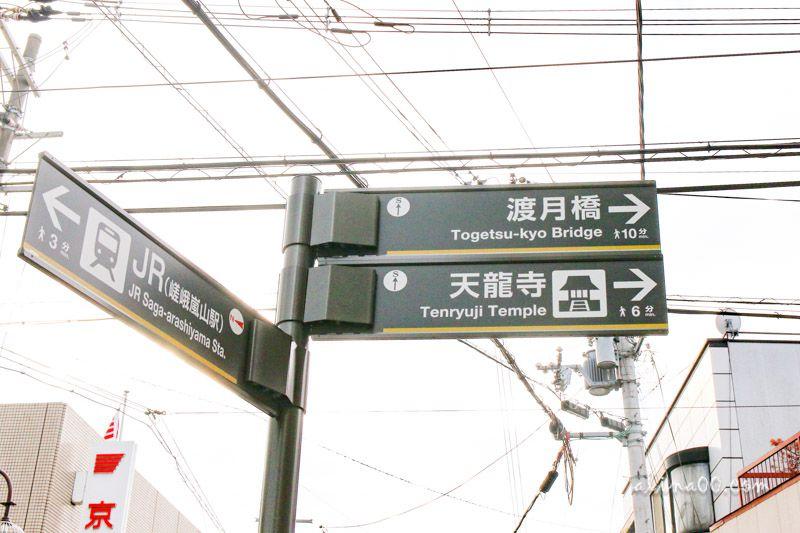 嵐山景點天龍寺
