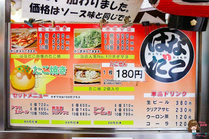 【大阪美食】大阪章魚燒 新梅田食道街美食推薦! はなだこHanadako章魚燒