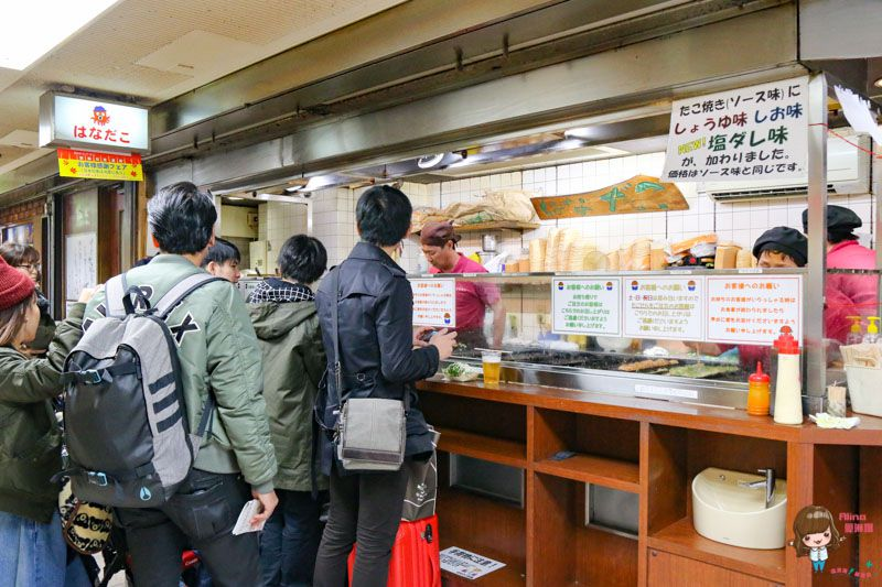 大阪章魚燒