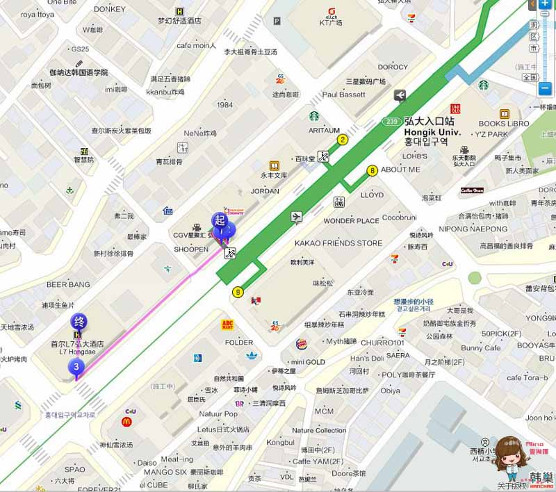 L7弘大酒店 地圖交通路線