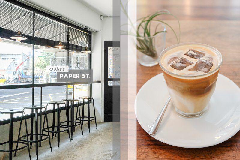 PAPER ST. 紙街咖啡