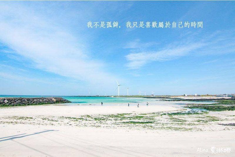 金寧海水浴場
