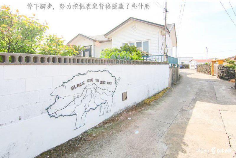 金寧金屬壁畫村