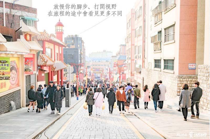 文青韓國之旅