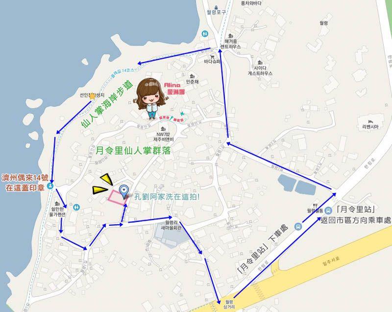 濟州島月令里仙人掌群落交通