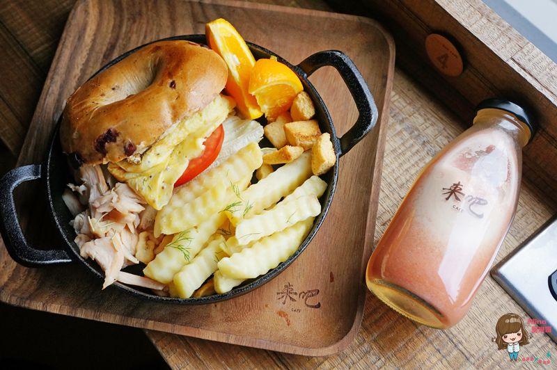 【食記】台北大安 來吧Cafe 來吧咖啡LIGHT BAR  輕食早午餐 咖啡館 @Alina 愛琳娜 嗑美食瘋旅遊