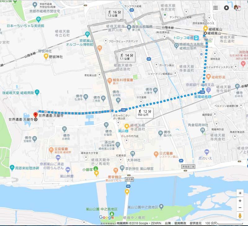 天龍寺地圖交通路線